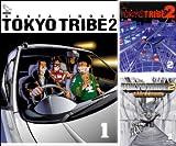 [まとめ買い] TOKYO TRIBE2
