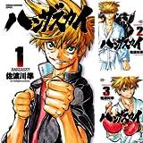 [まとめ買い] ハンザスカイ(少年チャンピオン・コミックス)