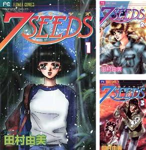 [まとめ買い] 7SEEDS