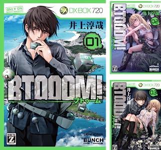 BTOOOM! (全27巻)(バンチコミックス)