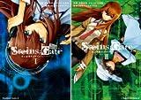 [まとめ買い] STEINS;GATE 史上最強のスライトフィーバー(角川コミックス・エース)