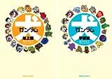 [まとめ買い] 犬ガンダム(角川コミックス・エース)