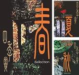 [まとめ買い] アフタヌーン四季賞CHRONICLE 1987?2000(アフタヌーンコミックス)
