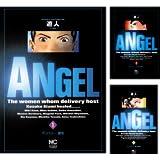 [まとめ買い] ANGEL(ニチブンコミックス)