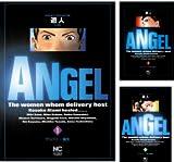 [まとめ買い] ANGEL
