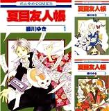 [まとめ買い] 夏目友人帳(花とゆめコミックス)