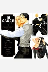 [まとめ買い] 10DANCE Kindle版