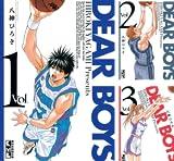 [まとめ買い] DEAR BOYS(月刊少年マガジンコミックス)