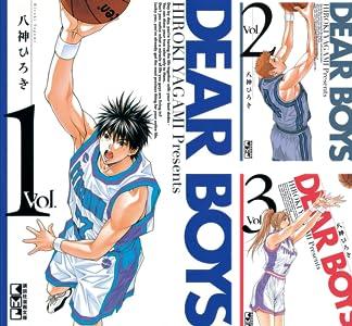 DEAR BOYS (全12巻) Kindle版