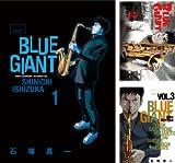 [まとめ買い] BLUE GIANT(ビッグコミックス)