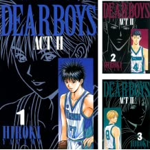 [まとめ買い] DEAR BOYS ACT II(月刊少年マガジンコミックス)