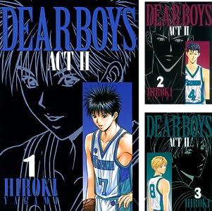 DEAR BOYS ACT II (全30巻) Kindle版