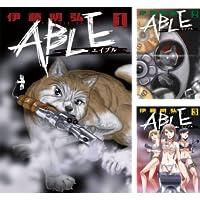 [まとめ買い] ABLE