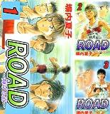 [まとめ買い] ROAD~輝ける道~