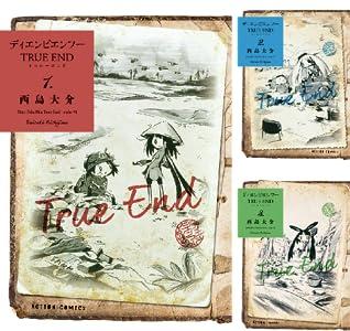 ディエンビエンフー TRUE END (全3巻) Kindle版