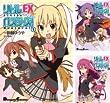 [まとめ買い] リトルバスターズ!EX The 4コマ(電撃コミックスEX)