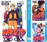 [まとめ買い] NARUTO—ナルト— モノクロ版(ジャンプコミックスDIGITAL)(28-72)