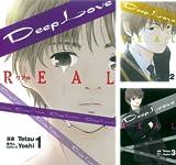 [まとめ買い] Deep Love REAL(ヤングマガジンコミックス)
