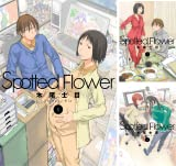 [まとめ買い] Spotted Flower