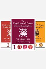 Kanji Learner's Course Graded Reading Sets Kindleシリーズ