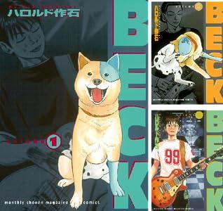 BECK (全34巻) Kindle版