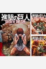 進撃の巨人 Before the fall Kindleシリーズ