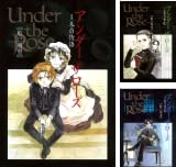[まとめ買い] Under the Rose