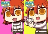 [まとめ買い] マンガで分かる! Fate/Grand Order