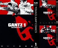 [まとめ買い] GANTZ(ヤングジャンプコミックスDIGITAL)