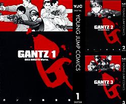[まとめ買い] GANTZ(ヤングジャンプコミックスDIGITAL) 著者:  奥浩哉