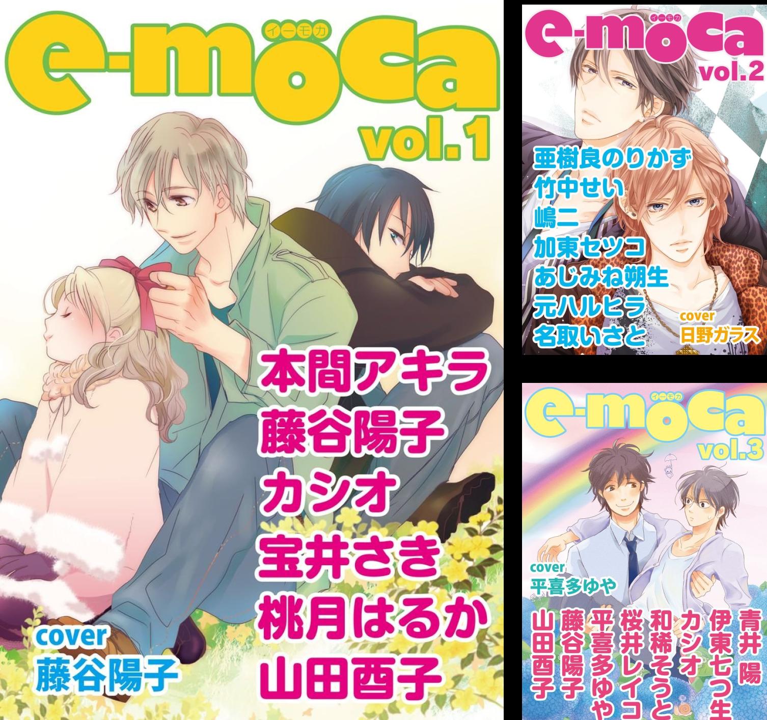 [まとめ買い] e-moca