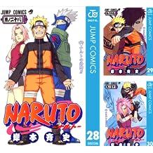 [まとめ買い] NARUTO―ナルト― モノクロ版(ジャンプコミックスDIGITAL)(28-72)