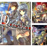 [まとめ買い] D-breaker ディーブレイカー(MF文庫J)