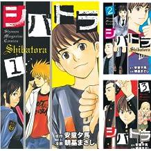[まとめ買い] シバトラ(週刊少年マガジンコミックス)