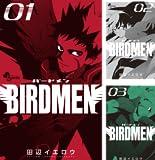 [まとめ買い] BIRDMEN(少年サンデーコミックス)