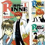 [まとめ買い] 境界のRINNE(少年サンデーコミックス)