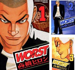 WORST (全34巻) Kindle版