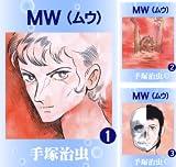 [まとめ買い] MW