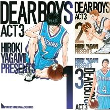 [まとめ買い] DEAR BOYS ACT 3