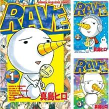 RAVE(全35巻)表紙&Amazonリンク