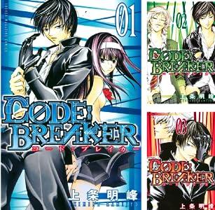 C0DE:BREAKER (全26巻)(週刊少年マガジンコミックス)