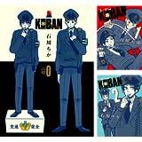 [まとめ買い] KOBAN(バーズコミックス デラックス)