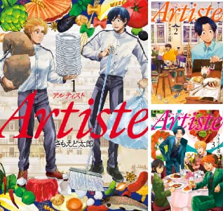 Artiste(アルティスト)