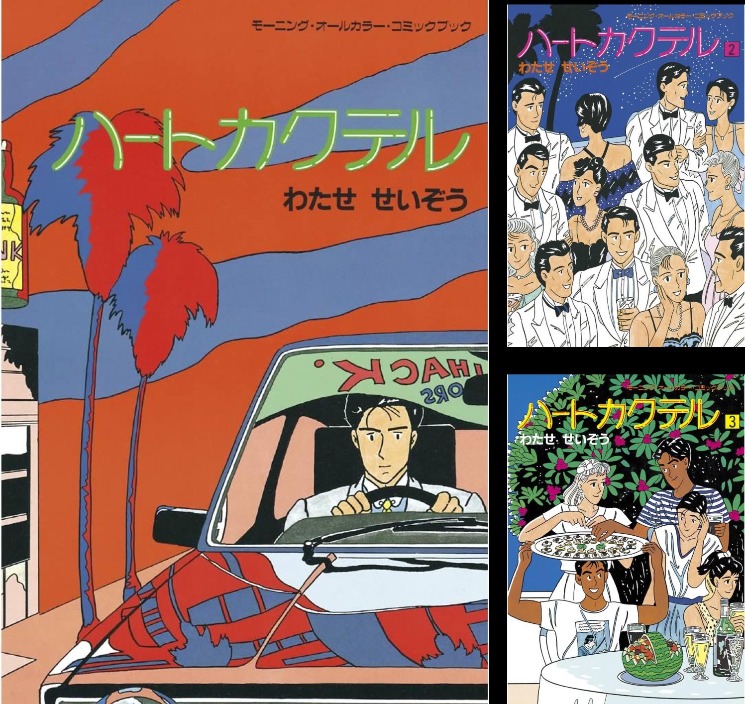 もはや日本の夏といえば永井博と鈴木英人のイラストでしょう