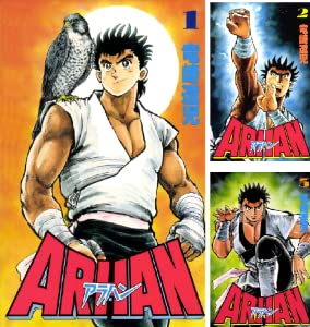 ARHAN-アラハン-