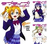 [まとめ買い] ラブライブ! School idol diary