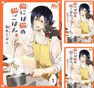 猫には猫の猫ごはん。