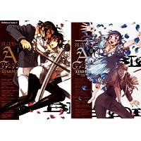 [まとめ買い] BLOOD+A(角川コミックス・エース)