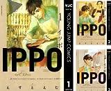 [まとめ買い] IPPO(ヤングジャンプコミックスDIGITAL)