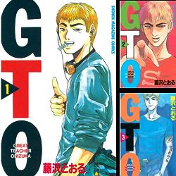 かっこよすぎる!『GTO』 鬼塚英吉のグレートな名言20選!